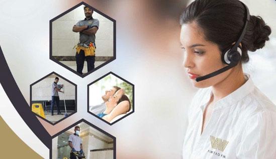 Customer Care Centre/HelpDesk